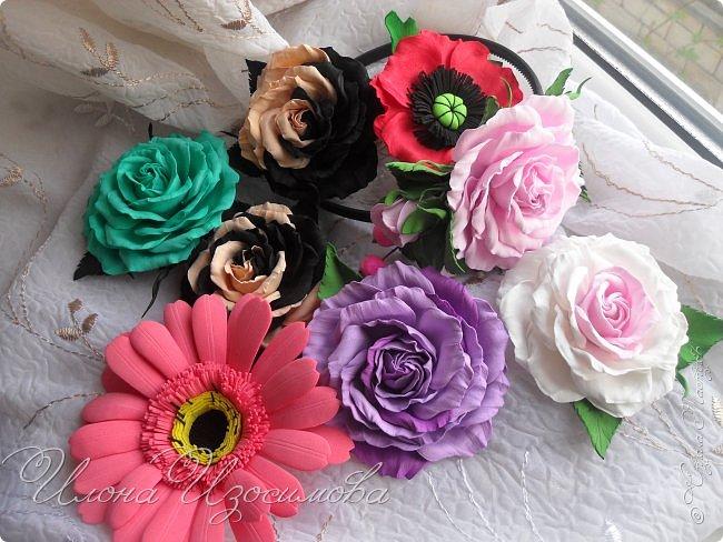 мои цветы из фоамирана фото 1