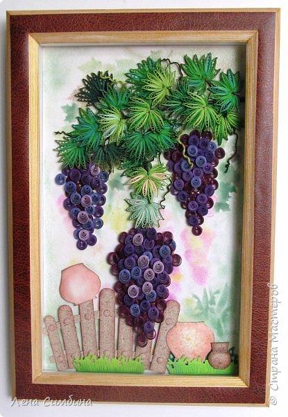 Здравствуйте. Всегда любовалась квиллинговыми виноградными панно. Вот, решила тоже попробовать сделать. фото 2