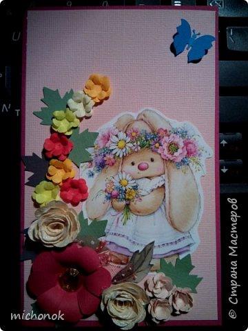 """мои первые работы в этом году открытку делала для игры """"Стрелы Амура"""", посылку отправляла давно, скорее всего она уже  пришла, так что думаю, что я вполне могу выложить содержимое сюда. фото 48"""