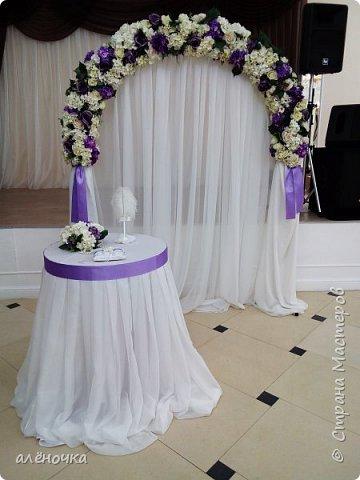 Свадьба в сиреневом фото 1