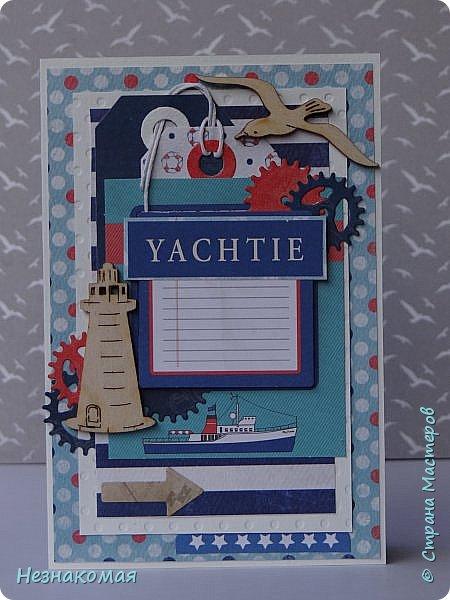 Всем доброго времени!  Сегодня я с открыточками, которые делала еще в мае. Заказали мне открыточку для сертификата на путешествие и чтоб непременно на морскую тему. Главные условия: морская тема с шезлонгом или лежаком  и карман для сертификата. Я то согласилась, но не было материала и не очень я люблю морскую тему. Вот у других рассматриваю и нравится! А свои работы какие то не такие, вот и не делаю. В общем я то согласилась и потом три недели бегала гончей и скупала все подряд  с морем связанное. А как села делать, то и не знаю что делать с этим лежаком. Решила начать с привычного для себя и получились две интересных открыточки.  фото 2