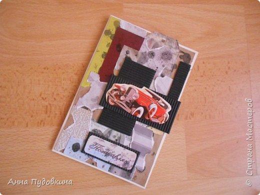 Так как у моего папы скоро День Рождения, я решила сделать ему открыточку)) Мой папа очень любит машины, из-за этого главная и броская деталь открытки-красная, ретро машина)) фото 1