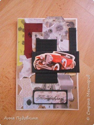 Так как у моего папы скоро День Рождения, я решила сделать ему открыточку)) Мой папа очень любит машины, из-за этого главная и броская деталь открытки-красная, ретро машина)) фото 2
