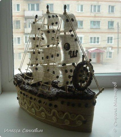 Сделались у меня несколько парусников. Этот последний, с новой формой лодки. До этого лодка была больше похожа на утюжок)  Вдохновитель -кофейных дел мастер anna80 http://stranamasterov.ru/node/429879 Спасибо, Анечка! фото 3