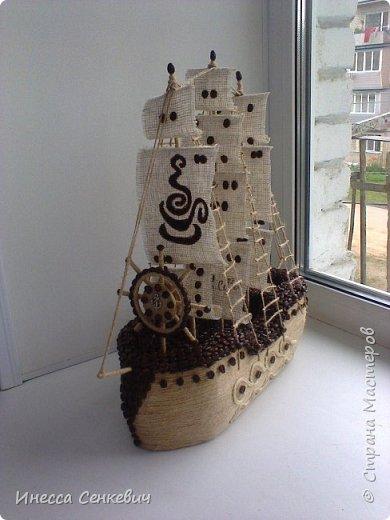 Сделались у меня несколько парусников. Этот последний, с новой формой лодки. До этого лодка была больше похожа на утюжок)  Вдохновитель -кофейных дел мастер anna80 http://stranamasterov.ru/node/429879 Спасибо, Анечка! фото 4
