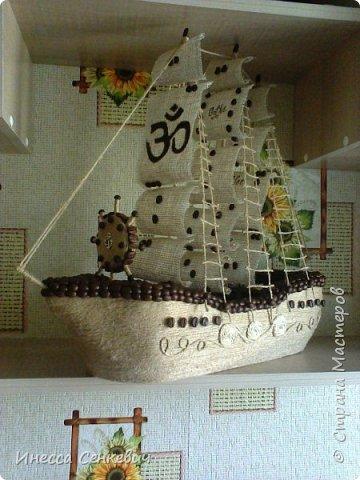 Сделались у меня несколько парусников. Этот последний, с новой формой лодки. До этого лодка была больше похожа на утюжок)  Вдохновитель -кофейных дел мастер anna80 http://stranamasterov.ru/node/429879 Спасибо, Анечка! фото 1
