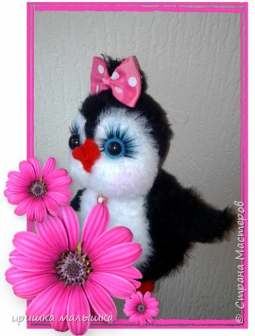 Подарок для Ксюши. фото 2