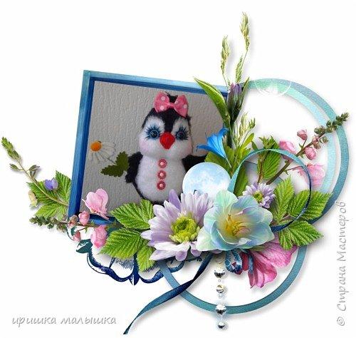 Подарок для Ксюши. фото 1