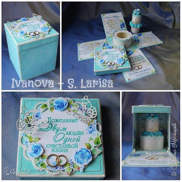 Всем здравствуйте! Я по-быстренькому, загружаю и... собирать вещички - догуливать остатки отпуска, УРА!!!!!!! Два свадебных поздравления с одинаковой надписью от Марины Абрамовой http://marina-abramova.blogspot.ru, огромное ей спасибо!!! Я бы сказала, что они двойняшки, разные они только по форме,  а в остальном похожи: надписи Марины А.,  цветочный венок на обложке/крышке, плёнка для печати... ну в общем судите сами фото 2