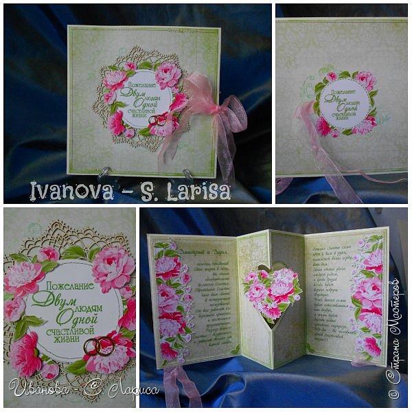Всем здравствуйте! Я по-быстренькому, загружаю и... собирать вещички - догуливать остатки отпуска, УРА!!!!!!! Два свадебных поздравления с одинаковой надписью от Марины Абрамовой http://marina-abramova.blogspot.ru, огромное ей спасибо!!! Я бы сказала, что они двойняшки, разные они только по форме,  а в остальном похожи: надписи Марины А.,  цветочный венок на обложке/крышке, плёнка для печати... ну в общем судите сами фото 1
