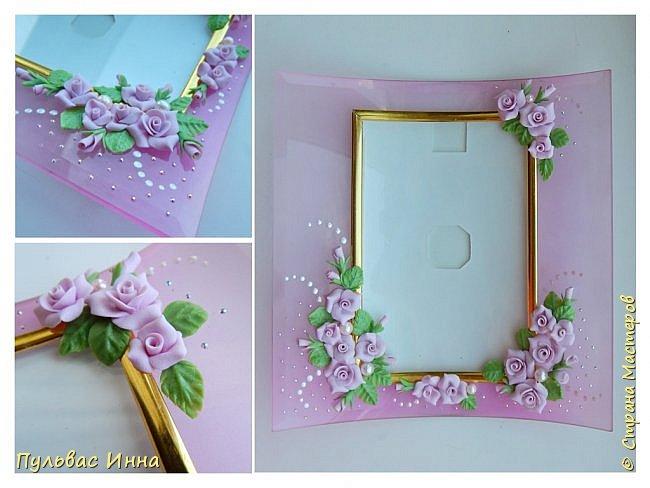 Розовая рамочка для фото фото 4