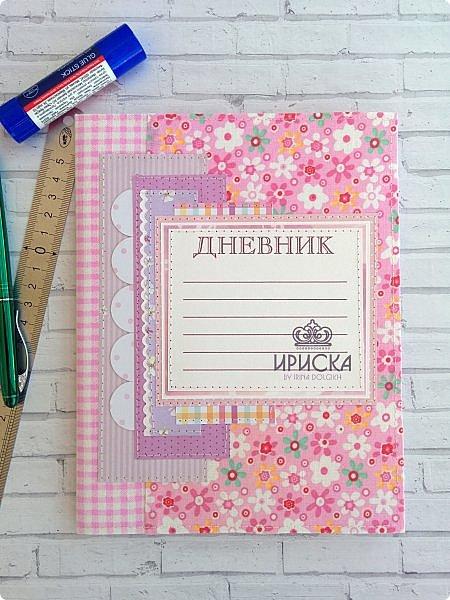 в преддверии нового учебного года сделала новую обложку на покупной дневнике в подарок племяннице, которая в этом году пойдет в 5 класс.  фото 1