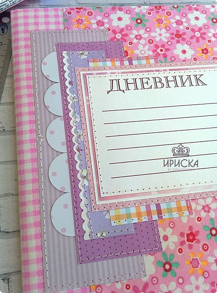 в преддверии нового учебного года сделала новую обложку на покупной дневнике в подарок племяннице, которая в этом году пойдет в 5 класс.  фото 3