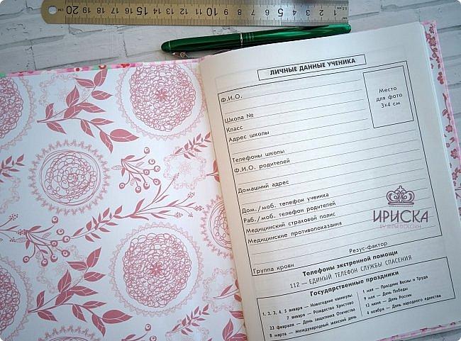 в преддверии нового учебного года сделала новую обложку на покупной дневнике в подарок племяннице, которая в этом году пойдет в 5 класс.  фото 4