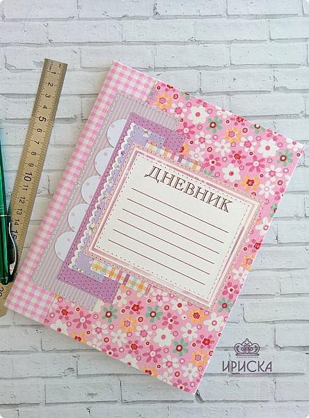 в преддверии нового учебного года сделала новую обложку на покупной дневнике в подарок племяннице, которая в этом году пойдет в 5 класс.  фото 2