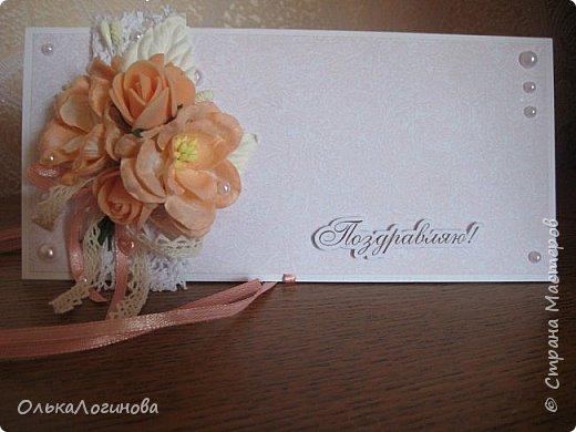 """Доброго дня,Страна!!!А вот и новенькое))конвертик для денежки(подарок на свадьбу).Основа-акварельная бумага,бумага для скрапбукинга от Fleur Design коллекция """"Романтика"""",лист """"Тиснение Роза""""(очень нежные цвета,именно свадебная бумага),цветочки-магнолии,розочки из фоамирана,листочки,кружево 2-ух видов,крудевная и атласная ленточки на бантике,полубусины-сердечки и жемчужинки,надпись нашлась в запасах хомяка))Заказчице понравилось)) фото 1"""
