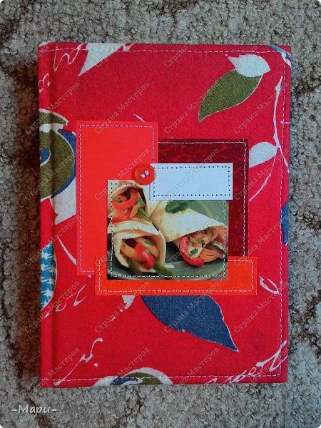 Привет, Страна Мастеров! Этот блокнот кулинарная книга. Формат А5, 90 листов распечатанные на принтере, обложка тканная: хлопок, прошитая на швейной машинке. Блокнот сделала для тёти в подарок. фото 1