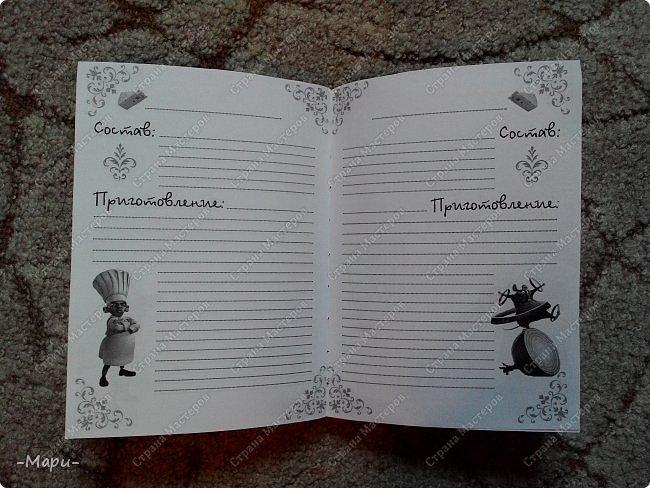Привет, Страна Мастеров! Этот блокнот кулинарная книга. Формат А5, 90 листов распечатанные на принтере, обложка тканная: хлопок, прошитая на швейной машинке. Блокнот сделала для тёти в подарок. фото 12