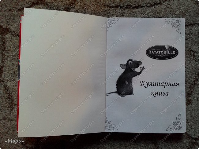 Привет, Страна Мастеров! Этот блокнот кулинарная книга. Формат А5, 90 листов распечатанные на принтере, обложка тканная: хлопок, прошитая на швейной машинке. Блокнот сделала для тёти в подарок. фото 9