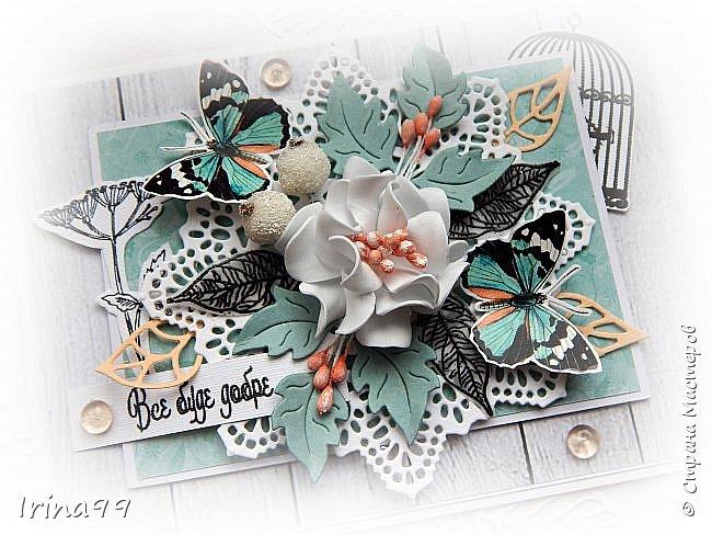 """Всем,всем  огромный приветик! На улице август..лето..хоть и последний месяц его...поэтому у меня бабочки и цветочки.Как вам сочетание цвета? Не очень привычно...и для меня тоже.Но я просто влюбилась в этих бабочек и уже всю открыточку """" подстроила"""" под них! Как в том анекдоте про нас  женщин- купим помаду, а потом уже под неё нужны и сумочка, и  сапожки, и шубка! Размер тоже новый для меня 12 х16.  фото 6"""