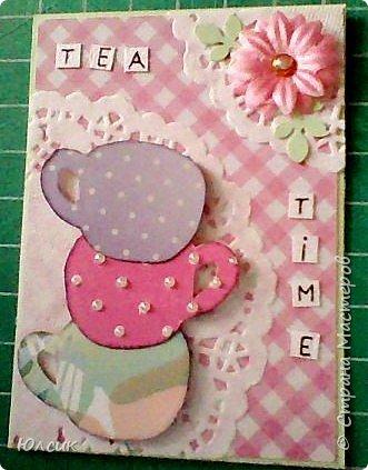 """Выставляю свою серию АТС по игре """" Чайная церемония"""" http://stranamasterov.ru/node/1041068 Такие чашки у меня получились, ведь какой чай без красивых чашечек?))) Вообще серия получилась очень нежная, в таких розово- пастельных тонах. Использовала скрапбумагу, акварельную бумагу, дизайнерский картон, салфеточки кружевные, цветочки, листики дырокольности, полубусинки, глитер. Чашки посажены на вспененный скотч. Надеюсь девочкам понравиться)) фото 5"""