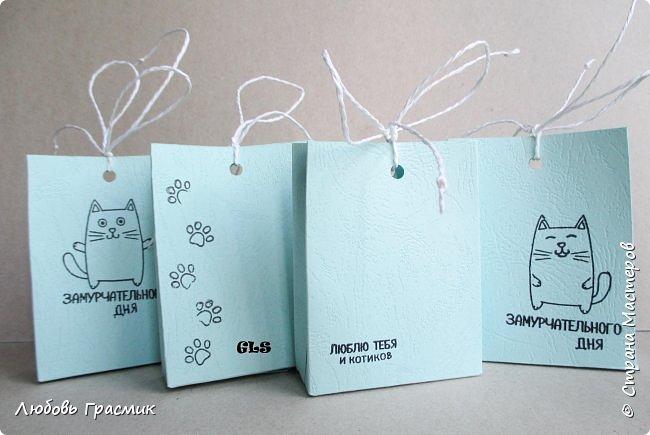 Озадачили меня темой упаковки мелких подарочков :) Вот что получилось. Пакетики 10 см в высоту 8 см в ширину фото 5