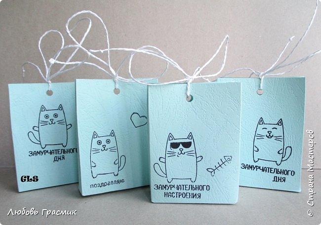 Озадачили меня темой упаковки мелких подарочков :) Вот что получилось. Пакетики 10 см в высоту 8 см в ширину фото 6