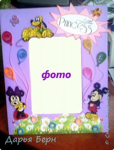 Фоторамка подарок племяннице на день рождения. Она очень любит мультики про Микки Мауса, поэтому решила сделать рамку с этими персонажами. Делала рамку 2 года назад, нашла фото, решила поделиться. Надеюсь кому то пригодиться =) фото 1