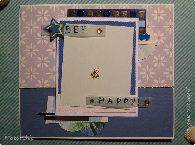 Давно я не делала открыточек, исправляюсь =) Сегодня у меня открытка в голубых тонах. фото 2
