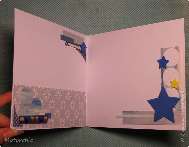 Давно я не делала открыточек, исправляюсь =) Сегодня у меня открытка в голубых тонах. фото 5