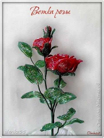 Роза сделана из рубки. фото 1