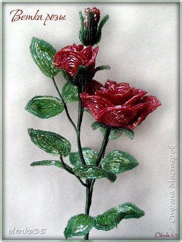 Роза сделана из рубки. фото 2