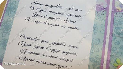 """Открытка на """" Юбилей"""" фото 6"""