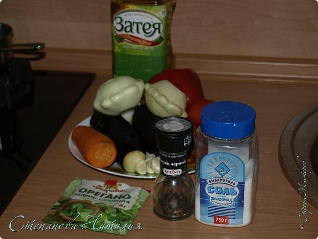 Турлу - это греческое овощное рагу, покорившее моё сердце! немедленно делюсь рецептом. фото 2