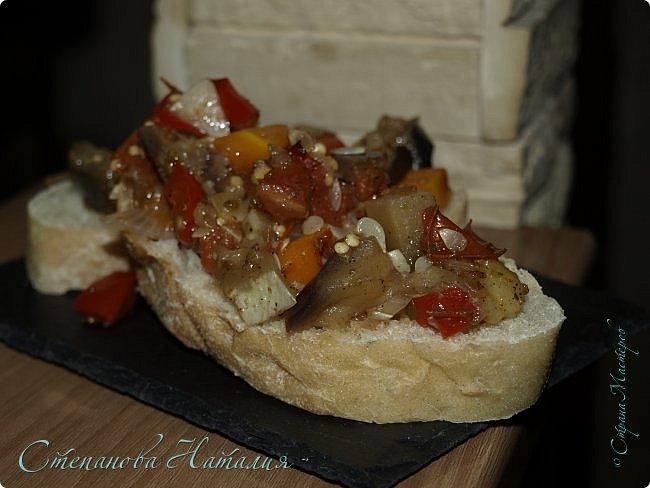 Турлу - это греческое овощное рагу, покорившее моё сердце! немедленно делюсь рецептом. фото 10