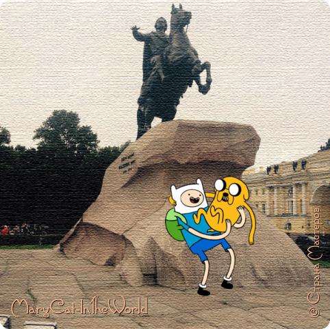 """Привет Народ! Сегодня ваш верный слуга, и я (Кто слуга я не знаю, но вы можете придумать) покажем работы которые я сделала в Photoshop Фон данных работ делала я сама.  На них я изобразила как герои мультфильма """"Время Приключений"""" побывали в Санкт-Петербурге.   Приятного просмотра.  Финн и Джейк возле памятника Петра I """"Медный Всадник""""  фото 1"""