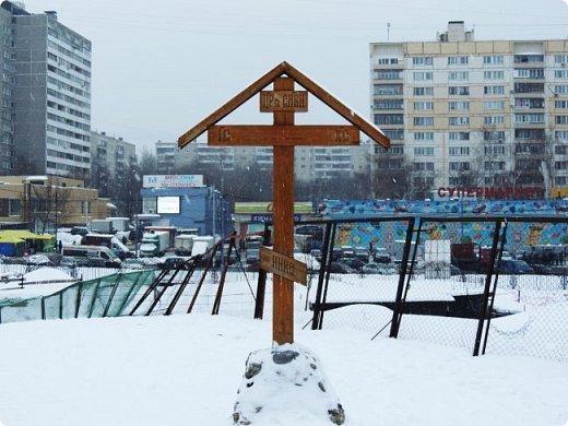 Москва. Церковь Татианы в Люблино (новая) фото 18
