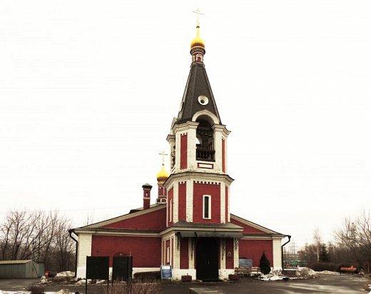 Москва. Церковь Николая Чудотворца в Сабурове фото 4
