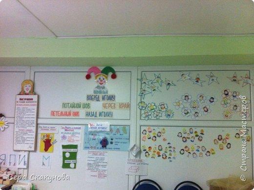 """Это лето я провела в детском оздоровительном лагере и вела кружок """"Мягкая игрушка и сувенир"""". Здесь я покажу вам фрагменты оформления помещения, где мы работали! фото 4"""