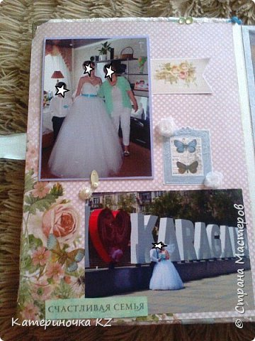 Наконец то сделала альбомчик для любимой сестренки. Свадьба была еще тем летом, а альбомчик появился буквально недавно. Смотрите что получилось. фото 2