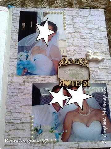 Наконец то сделала альбомчик для любимой сестренки. Свадьба была еще тем летом, а альбомчик появился буквально недавно. Смотрите что получилось. фото 11