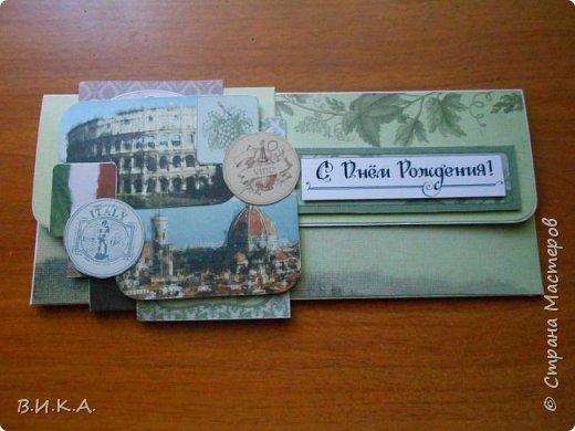 Конверты для денег. фото 6