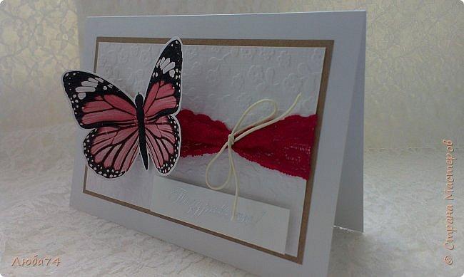 """Всем привет! У нас на улице жара, поэтому у меня сегодня серия летних открыток с """"бабочками"""" на все случаи жизни. Размер открыток 14,8 х 10,5 см. Основа готовые заготовки для открыток, подложки с тиснением, распечатанные бабочки на фотобумаге, шильдики с надписями. фото 4"""