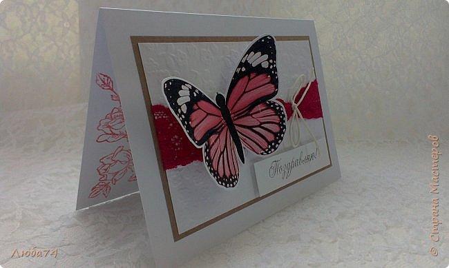 """Всем привет! У нас на улице жара, поэтому у меня сегодня серия летних открыток с """"бабочками"""" на все случаи жизни. Размер открыток 14,8 х 10,5 см. Основа готовые заготовки для открыток, подложки с тиснением, распечатанные бабочки на фотобумаге, шильдики с надписями. фото 3"""