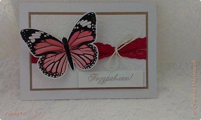 """Всем привет! У нас на улице жара, поэтому у меня сегодня серия летних открыток с """"бабочками"""" на все случаи жизни. Размер открыток 14,8 х 10,5 см. Основа готовые заготовки для открыток, подложки с тиснением, распечатанные бабочки на фотобумаге, шильдики с надписями. фото 2"""