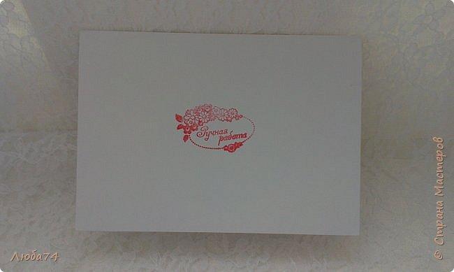 """Всем привет! У нас на улице жара, поэтому у меня сегодня серия летних открыток с """"бабочками"""" на все случаи жизни. Размер открыток 14,8 х 10,5 см. Основа готовые заготовки для открыток, подложки с тиснением, распечатанные бабочки на фотобумаге, шильдики с надписями. фото 6"""