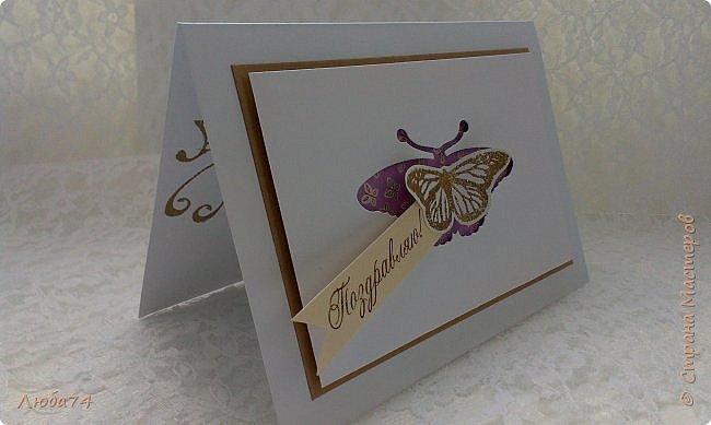 """Всем привет! У нас на улице жара, поэтому у меня сегодня серия летних открыток с """"бабочками"""" на все случаи жизни. Размер открыток 14,8 х 10,5 см. Основа готовые заготовки для открыток, подложки с тиснением, распечатанные бабочки на фотобумаге, шильдики с надписями. фото 8"""