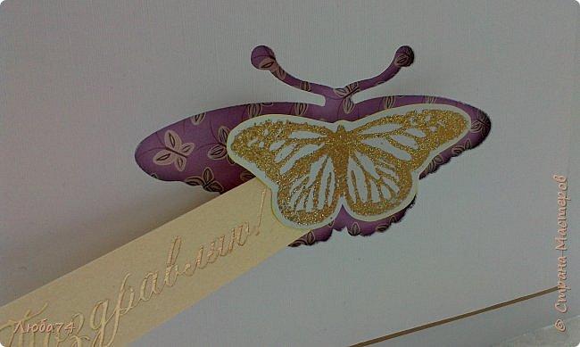 """Всем привет! У нас на улице жара, поэтому у меня сегодня серия летних открыток с """"бабочками"""" на все случаи жизни. Размер открыток 14,8 х 10,5 см. Основа готовые заготовки для открыток, подложки с тиснением, распечатанные бабочки на фотобумаге, шильдики с надписями. фото 9"""
