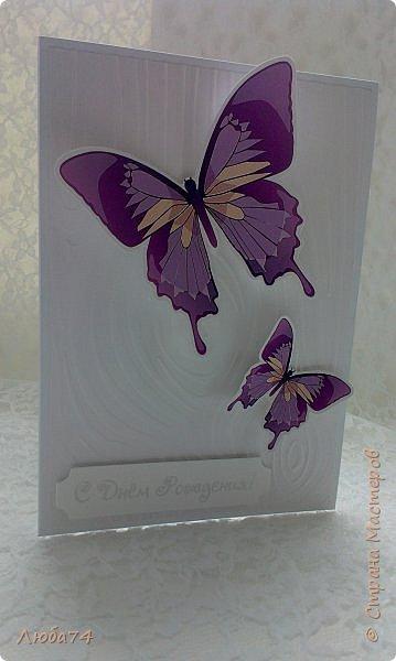 """Всем привет! У нас на улице жара, поэтому у меня сегодня серия летних открыток с """"бабочками"""" на все случаи жизни. Размер открыток 14,8 х 10,5 см. Основа готовые заготовки для открыток, подложки с тиснением, распечатанные бабочки на фотобумаге, шильдики с надписями. фото 13"""