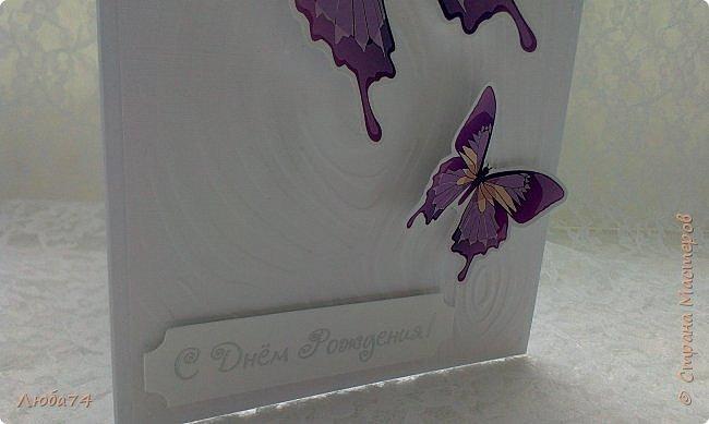 """Всем привет! У нас на улице жара, поэтому у меня сегодня серия летних открыток с """"бабочками"""" на все случаи жизни. Размер открыток 14,8 х 10,5 см. Основа готовые заготовки для открыток, подложки с тиснением, распечатанные бабочки на фотобумаге, шильдики с надписями. фото 14"""